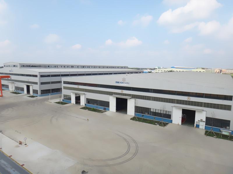 青岛凯能环保科技股份有限公司