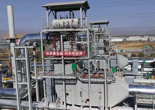 内蒙古明拓煤气发电站余热锅炉SCR烟气脱硝一体化项目成功运行