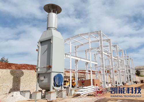 凯能科技承接土耳其余热发电项目准备发货中